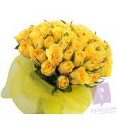 Bunch of 25 Yellow Roses